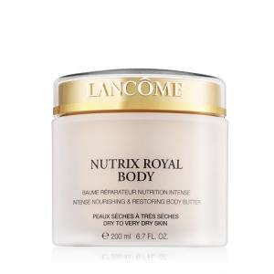 NUTRIX ROYAL BODY Baume Réparateur Nutrition Intense